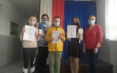 Laureaci z Wilczysk – konkurs lingwistyczny